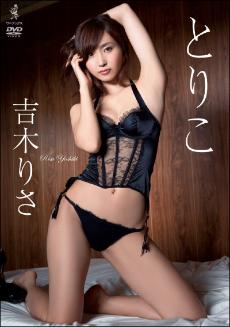 0113yoshiki_main.jpg