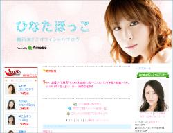 0114hinagata_main.jpg