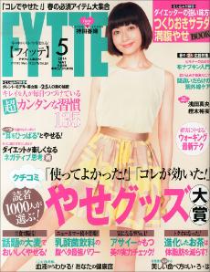 0114mochida_main.jpg