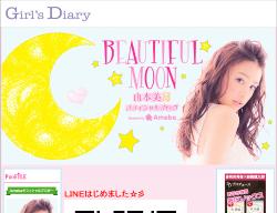 0115yamamoto_main.jpg