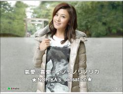 0116fujiwara_main.jpg