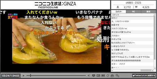 0116kuradan_niko01.jpg