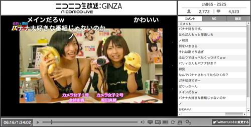 0116kuradan_niko02.jpg