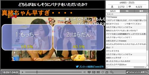 0116kuradan_niko06.jpg