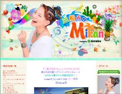 0116mifune_main.jpg