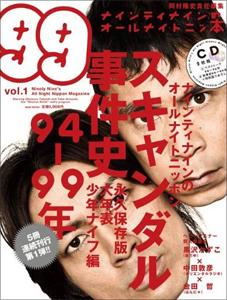 0116okamura_main.jpg