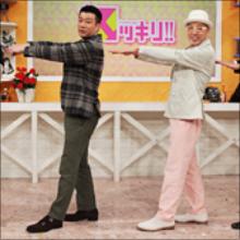 『スッキリ!!』降板を発表したテリー伊藤、暴言連発で日本テレビから追い出された!?