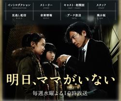 0117ashita_main.jpg