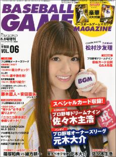 0119nogisaka_main.jpg