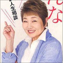 ガチか、プロレスか? 『ジェネレーション天国』菊地亜美と泉ピン子のバトルで物議
