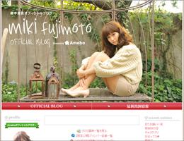 0121fujimoto_main.jpg
