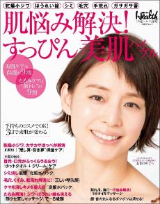 0122ishihara_main.jpg