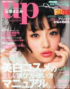 0123ishihara_main.jpg