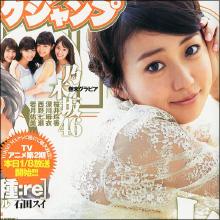 5カ月ぶり3回目のAKBステージ復帰…大島優子に「卒業詐欺」との批判殺到