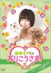 0123shinoda_main.jpg