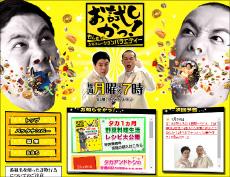 0123takatoshi_main.jpg