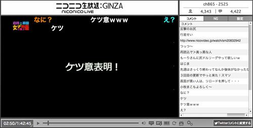 0124kuradan_main02.jpg
