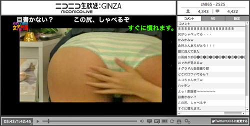 0124kuradan_main03.jpg