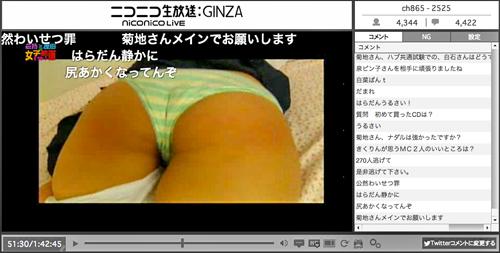 0124kuradan_main13.jpg