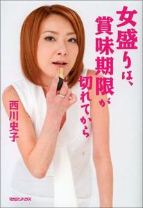 0124nishikawa_main.jpg