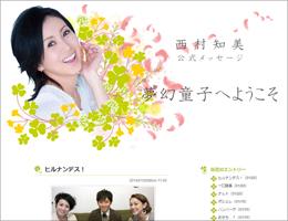 0124nishimura_main.jpg