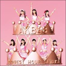 AKB新グループ「NGT48」が新潟に誕生! 運営サイドが乗り出す「地方再生ビジネス」のウマ味