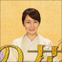 """神々しい美しさ…矢田亜希子、初出演の昼ドラで""""美貌に磨きがかかった""""と話題に"""