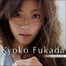 深田恭子「なりたいカラダ」ランキング急上昇! ぽちゃ好き男性は落胆も…女性支持の高まりで巻き返しなるか