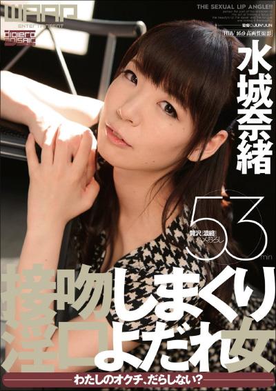 0128mizuki_fla.jpg