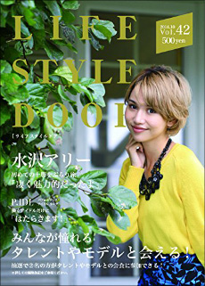 0128mizusawa_main.jpg