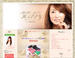 0128niiyama_main.jpg