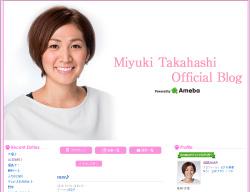 0128takahashi_main.jpg