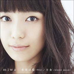 0129miwamiwa_main.jpg