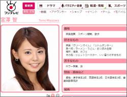 0130miyazawa_main.jpg
