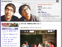 0131ogiyahagi_main.jpg