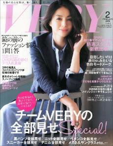 0202igawa_main.jpg