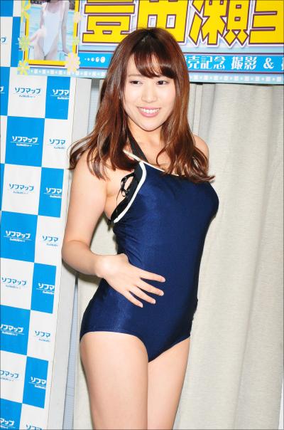 0202toyoda_main02.jpg