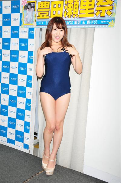 0202toyoda_main03.jpg