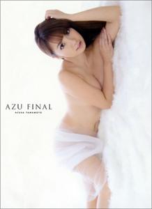 0203azuazu_main.jpg
