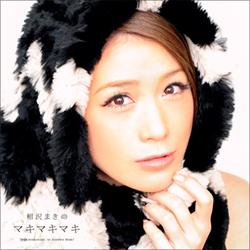 0204aizawa_main.jpg