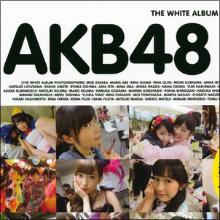 AKB48深夜番組、エロ路線継続!? スーパースローで唇をプルプルさせ…