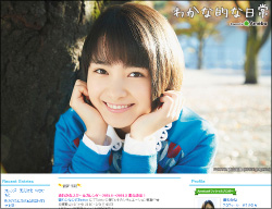 0204aoiwaka_main.jpg