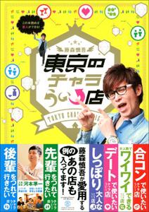 0206fujimori_main.jpg
