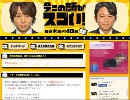 0207imakonokao_main.jpg