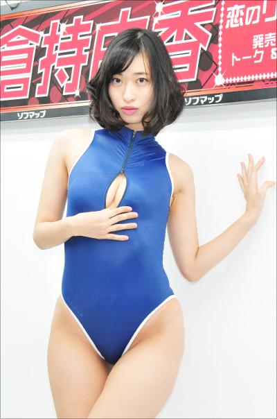 0208kuramochi_main02.jpg