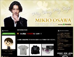 0210oosawa_main.jpg