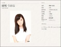 0210yuki_main.jpg
