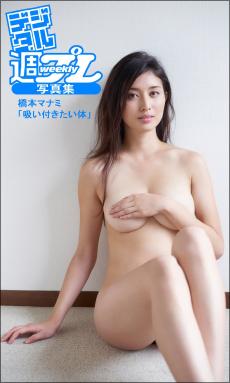 0212hashimoto_main.jpg
