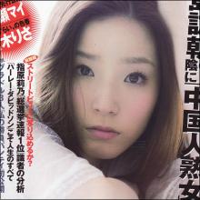 華がある柴咲コウを相手に際立つ存在感! 「ふつうな感じがたまらない」薄幸系女優・蓮佛美沙子
