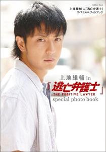 0213kamiji_main.jpg